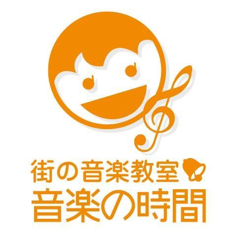 街の音楽教室「音楽の時間」 町田駅教室