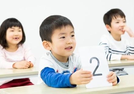 名古屋の幼児教室 ヨコミネ式学習教室 一社校