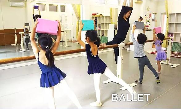 荒川区田端の総合ダンススクール「art space SARA」 佐伯理沙クラス