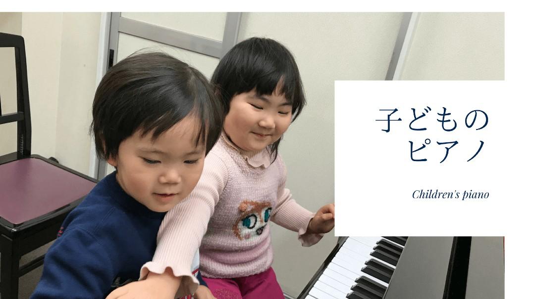 名古屋音楽館