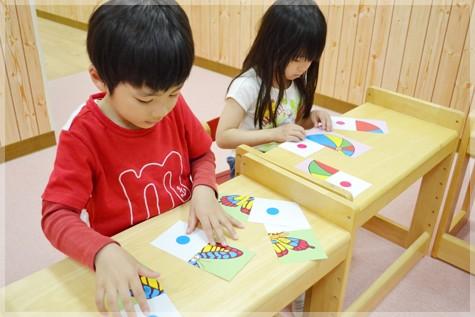 3〜8歳の知能向上教室  Kids Academy(キッズアカデミー) 目白教室