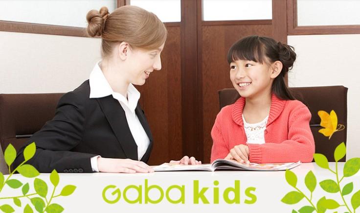 マンツーマン英会話教室 Gaba kids(ガバ キッズ) 自由が丘ラーニングスタジオ