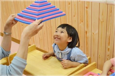 3〜8歳の知能向上教室  Kids Academy(キッズアカデミー) 新百合ヶ丘教室