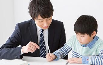 家庭教師ファースト 【川口市エリア】