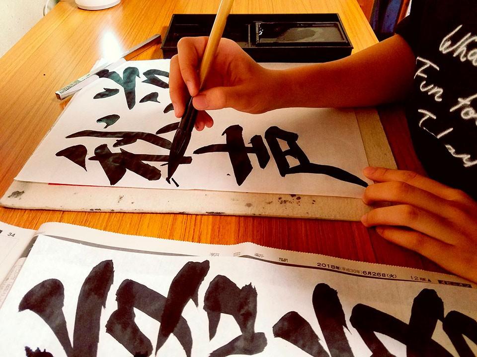TERAKO-YA PROJECT【千住 寺子屋プロジェクト】 奥山書道教室〈北千住支部〉