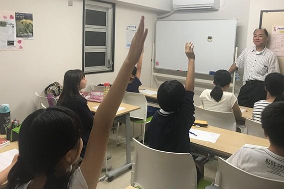 個人塾 Credoクレド 市ヶ谷教室