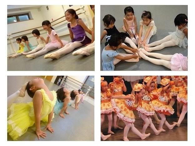 A classical ballet school A classical ballet school