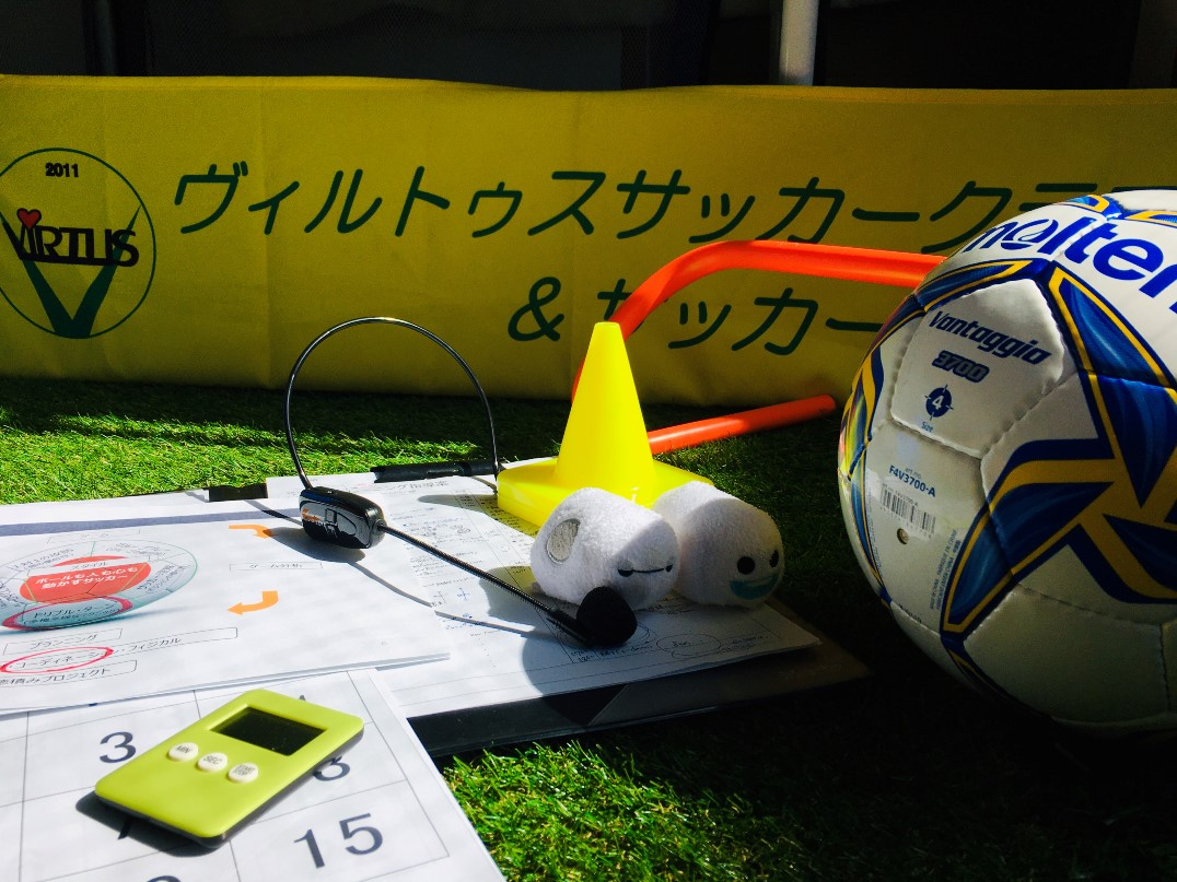 ヴィルトゥスサッカークラブ YouTubeライブ配信スクール