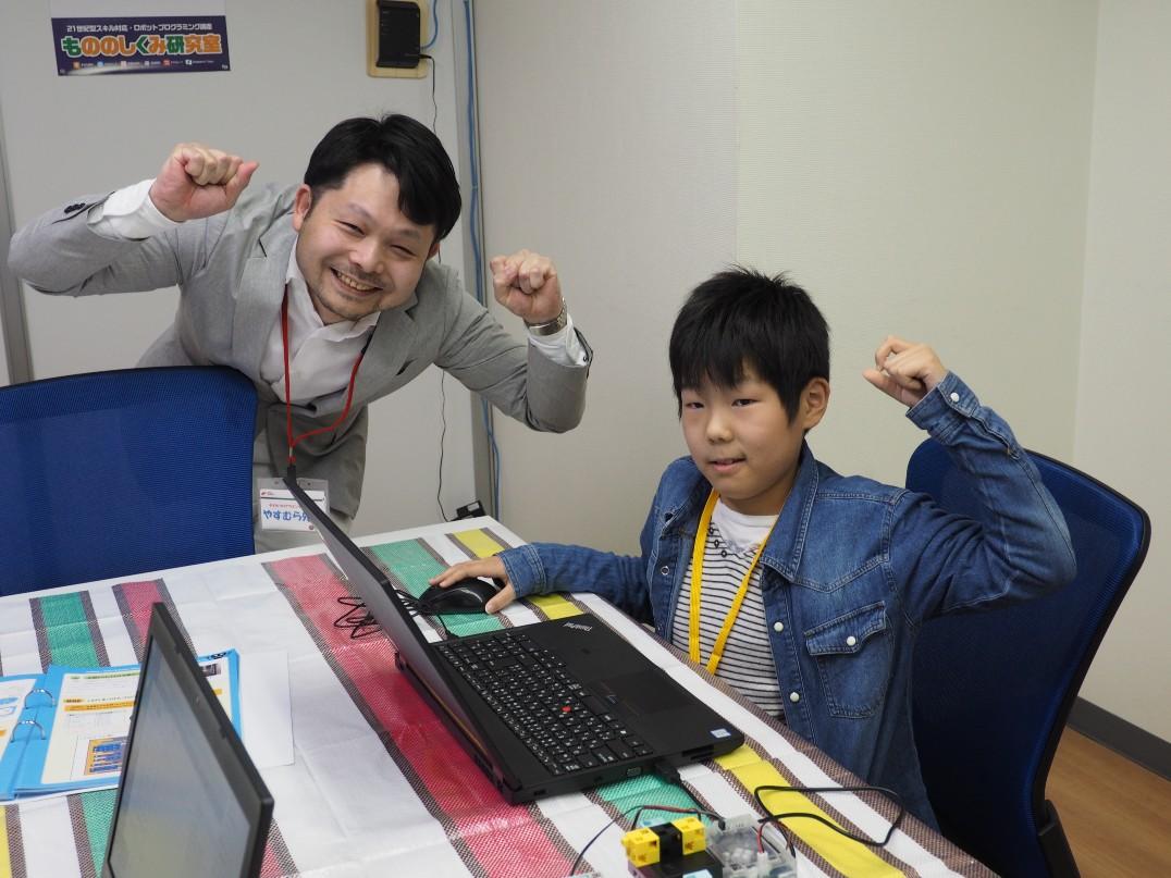 アジャストアカデミー「子どもプログラミング新宿教室」