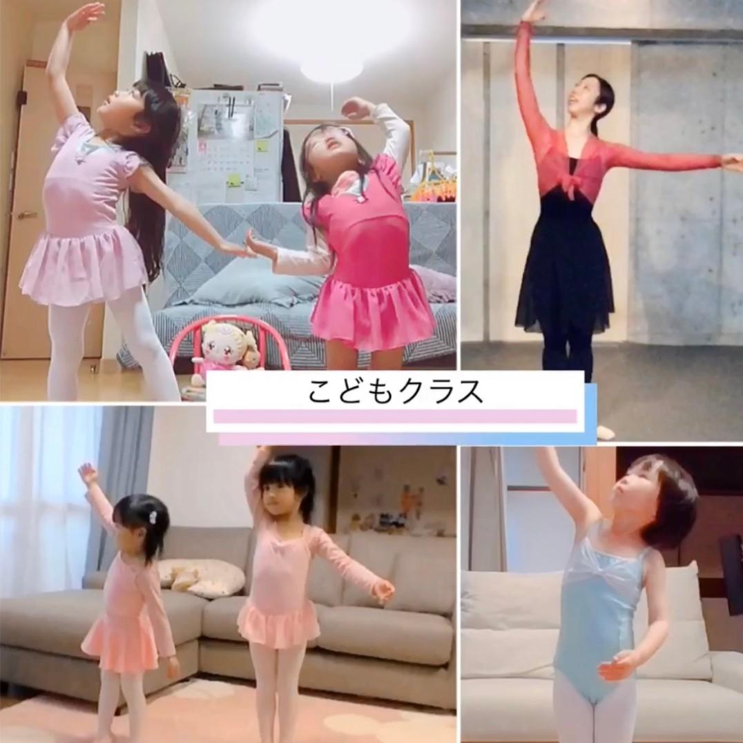 [ABA] Aya Noma BALLET ART 芦屋 | 野間 彩 バレエ教室