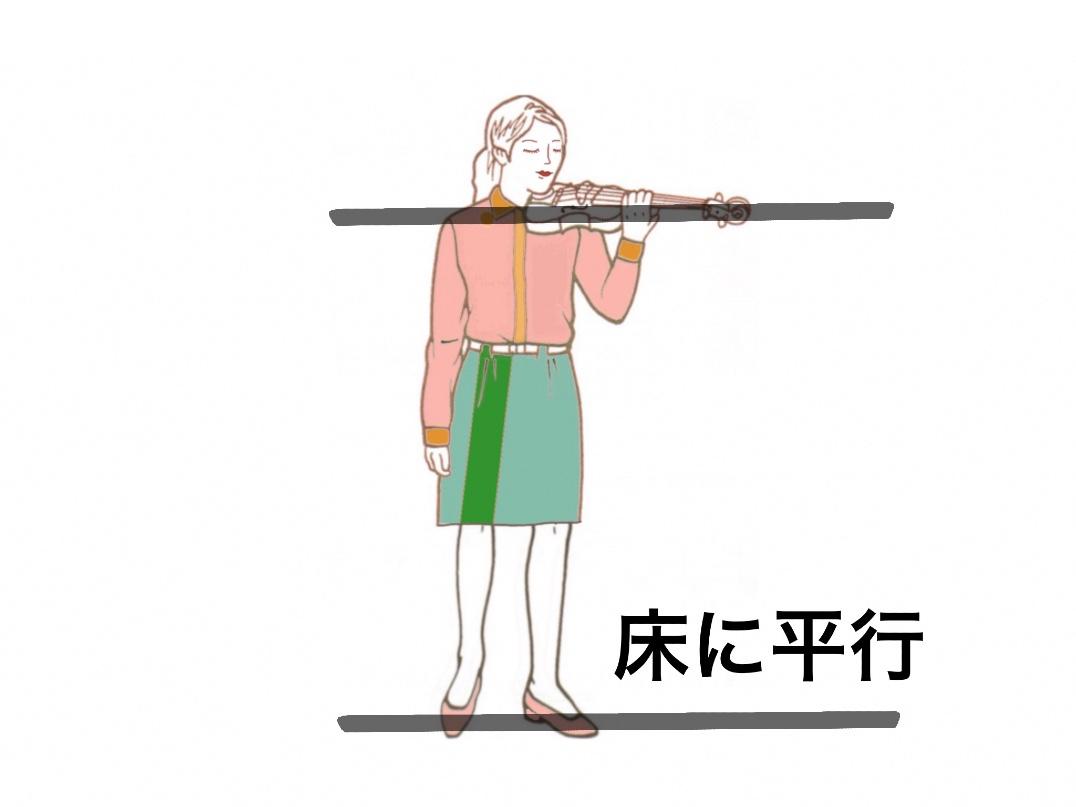 CAT&VIOLIN ヴァイオリン教室 オンラインレッスン