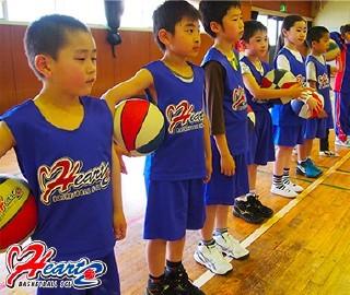 バスケットボールスクール ハーツ 宝塚