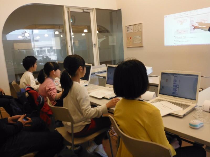 プログラミング教室 ことらぼ オンライン校