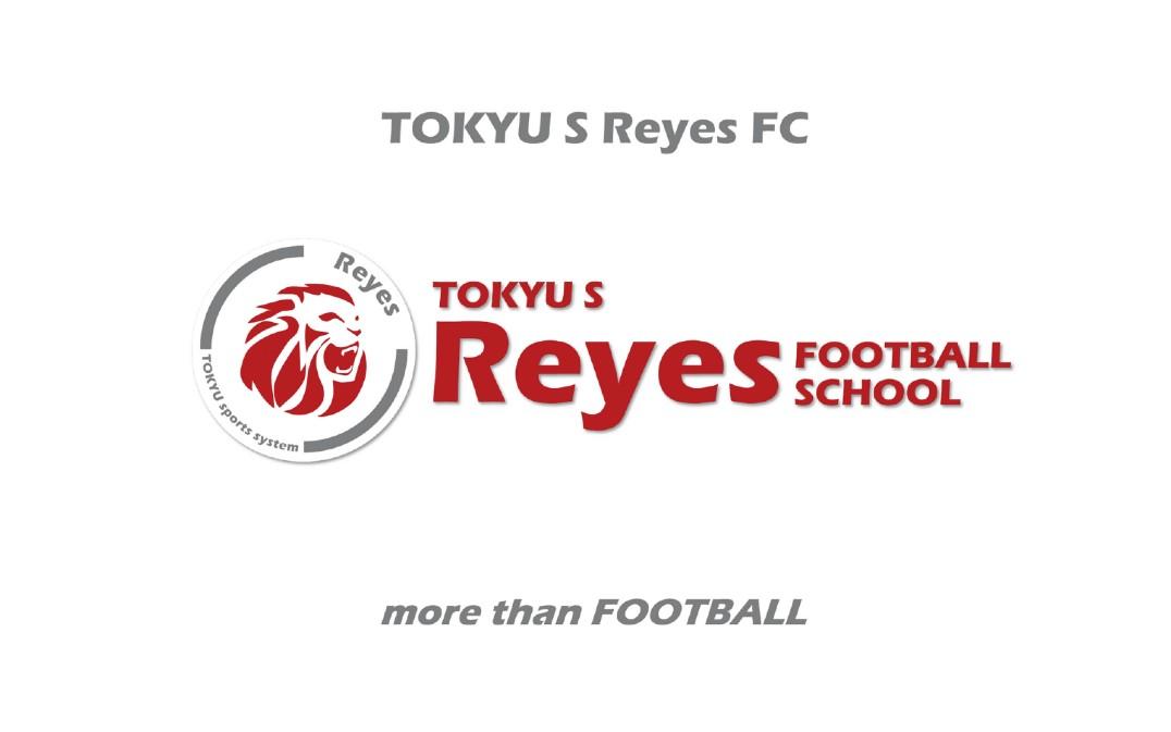 東急Sレイエス フットボールスクール 川崎校