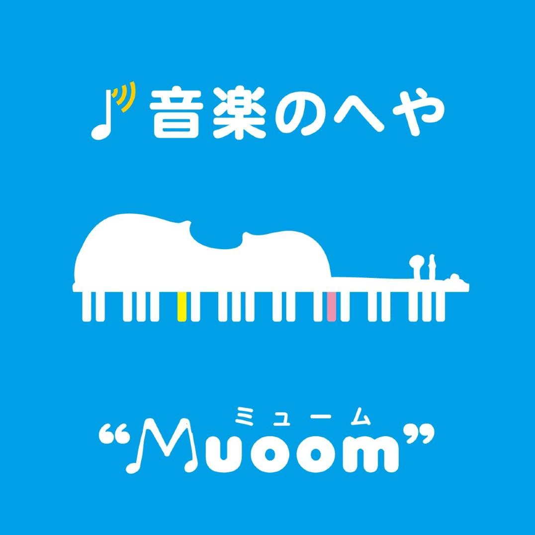 音楽のへやmuoom オンラインレッスン