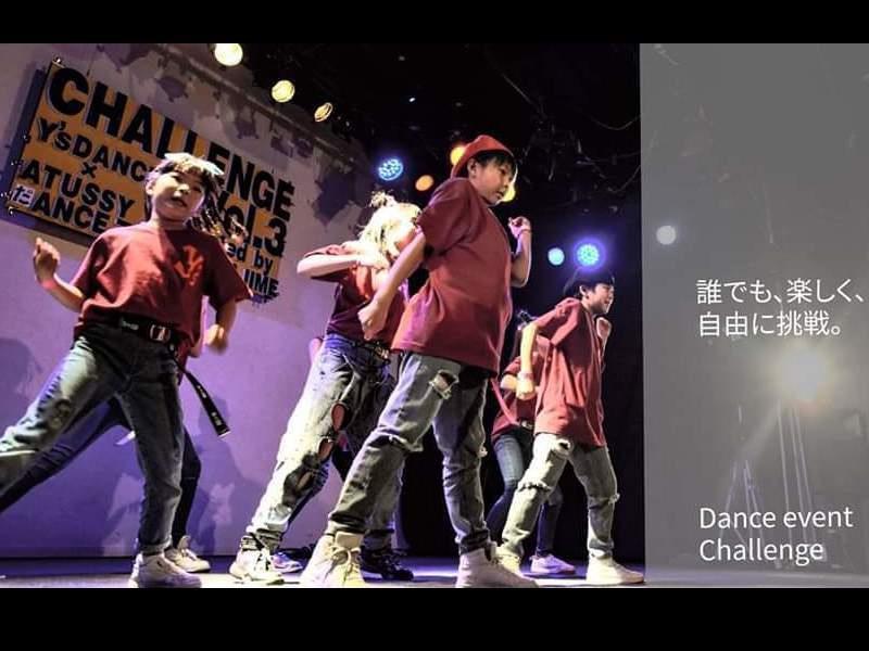 ATUSSY DANCE 高井戸校