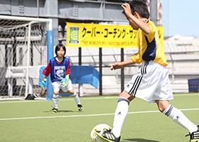 クーバー・コーチング・サッカースクール 世田谷校