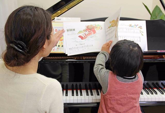YURI MUSIC CAMPUS(ユリミュージックキャンパス) 千歳船橋教室
