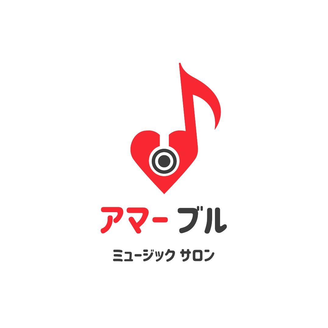 ミュージックサロン アマーブル NUTSスタジオ駒込店