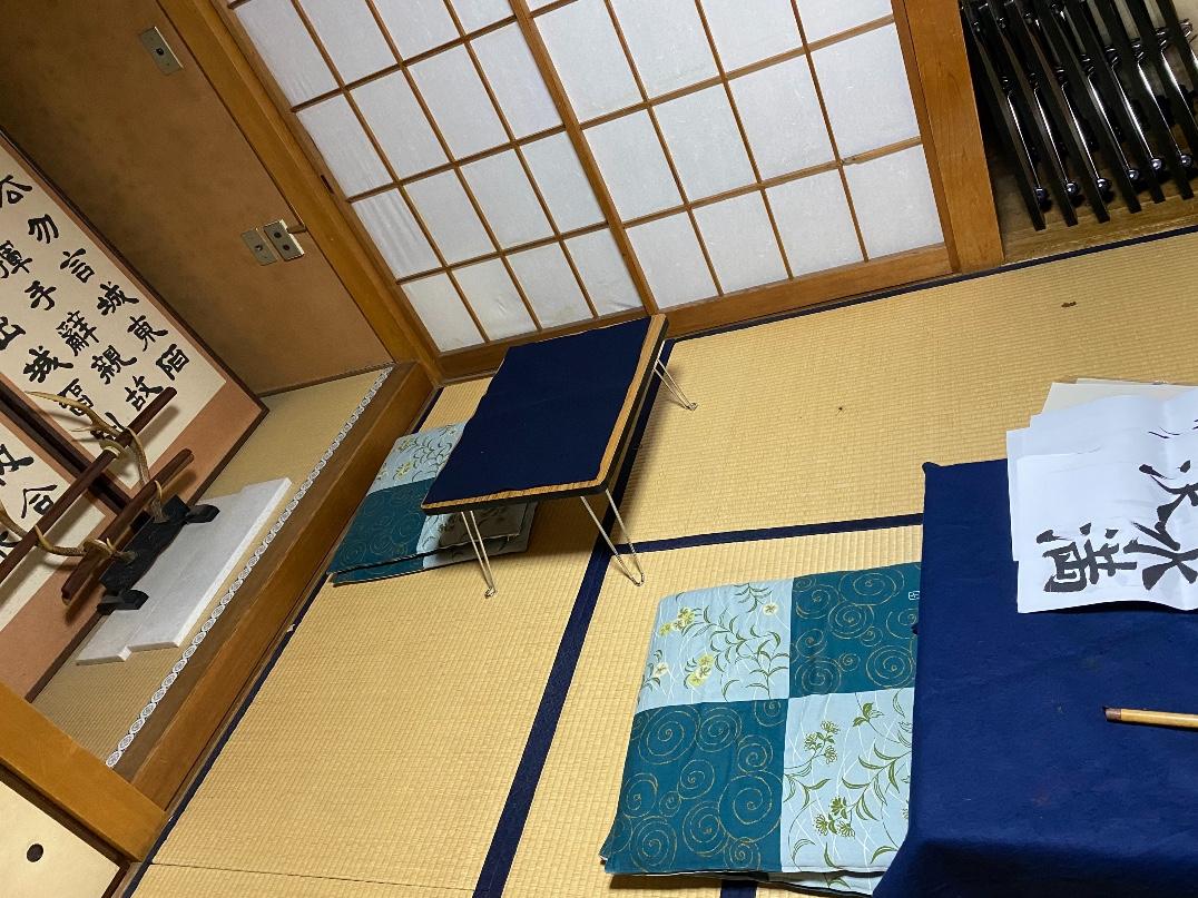 あかり習字教室 渋谷教室