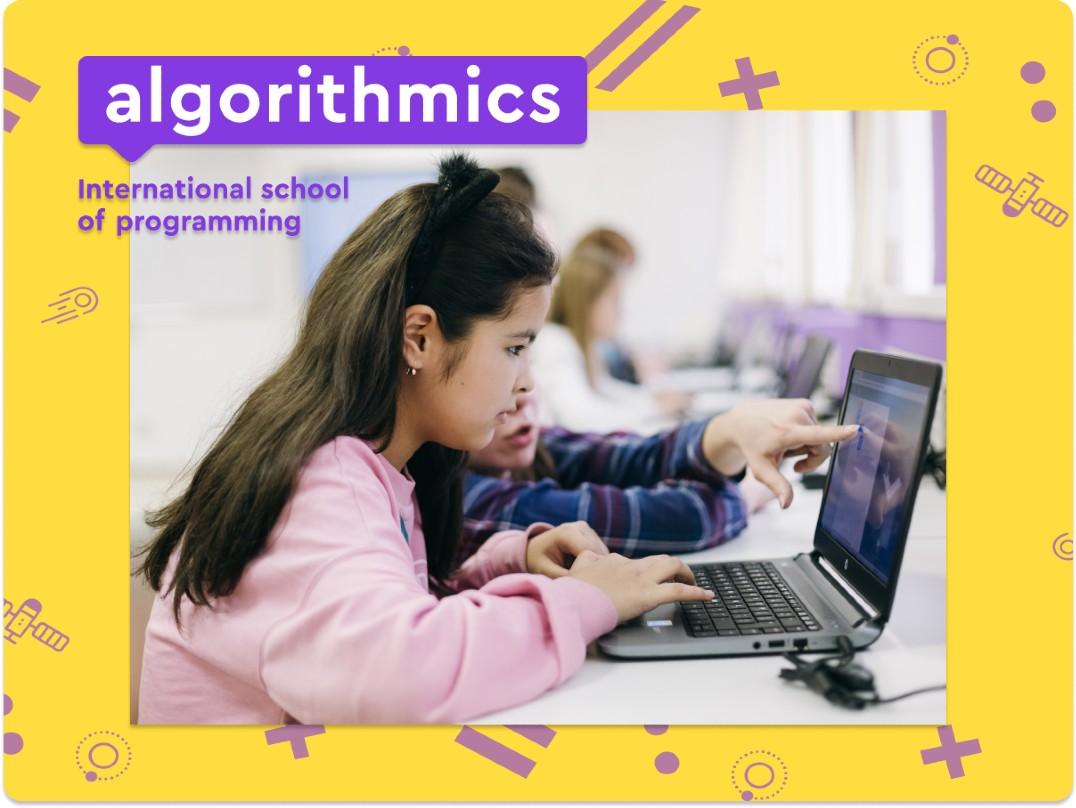 英語で学べるプログラミングスクール アルゴリズミクス世田谷