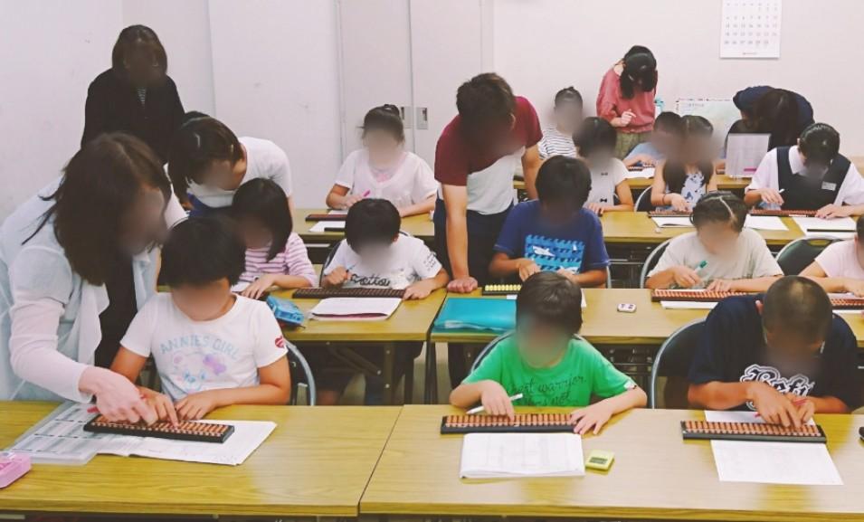 ジュニア総合教育連盟 リトルそろばん教室 オンライン校