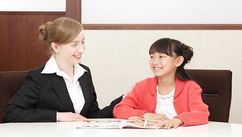 小学生のためのマンツーマン英会話教室 Gaba kids(ガバ キッズ) 成城ラーニングスタジオ