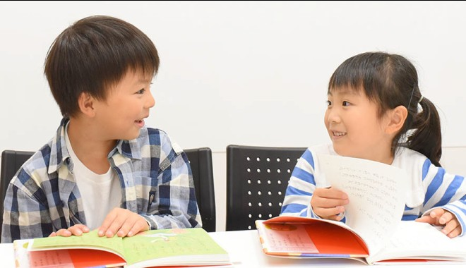 「国語力」を育む教室 ベネッセグリムスクール 喜平町3丁目教室