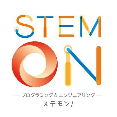 理系・ITに強い人に育てる ものづくり型STEM教育スクール「STEMON(ステモン)」 経堂校
