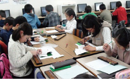 Sanraku Soroban School 市ヶ谷校