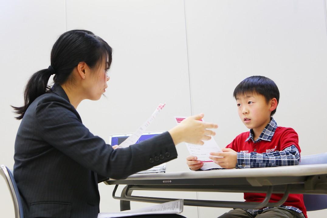 小中学生向け英語教室「ヒューマンアカデミーランゲージスクール」 オンライン説明会・体験会