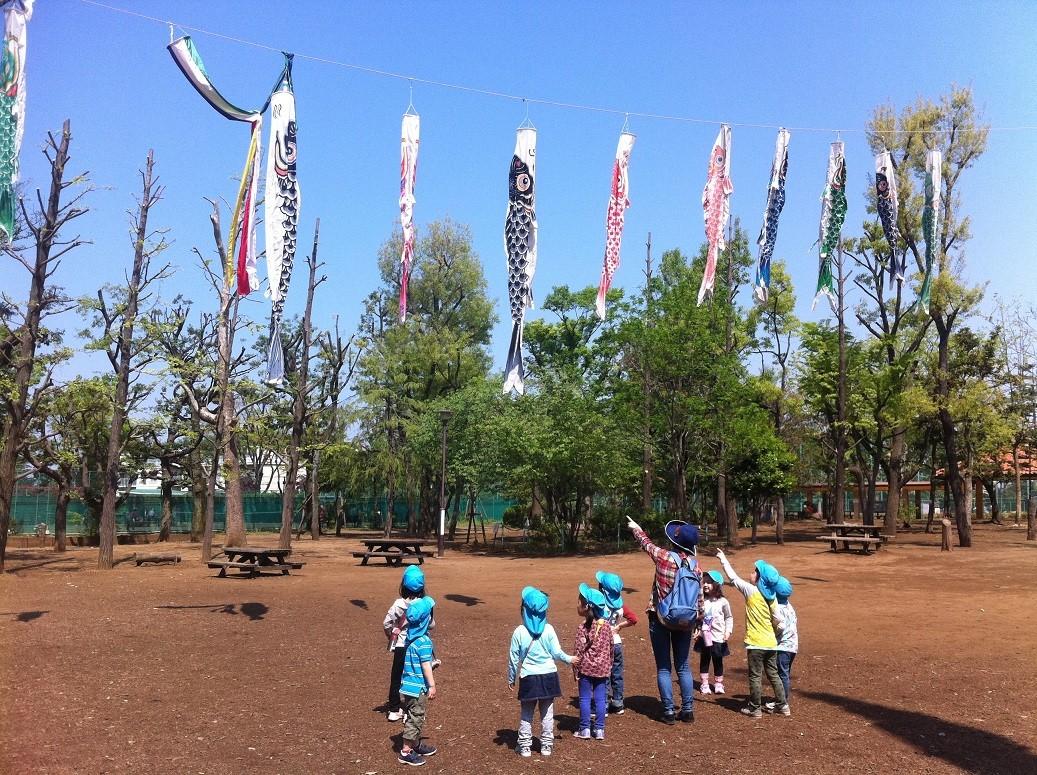 幼児園 FirstClassroom(ファースト・クラスルーム) 世田谷