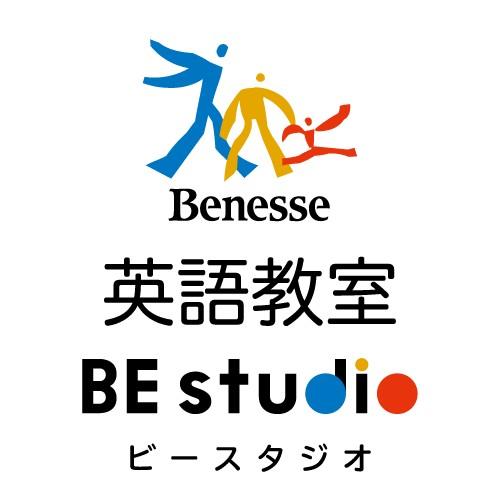 ベネッセの英語教室 ビースタジオ(BE studio) オオゼキ池尻プラザ