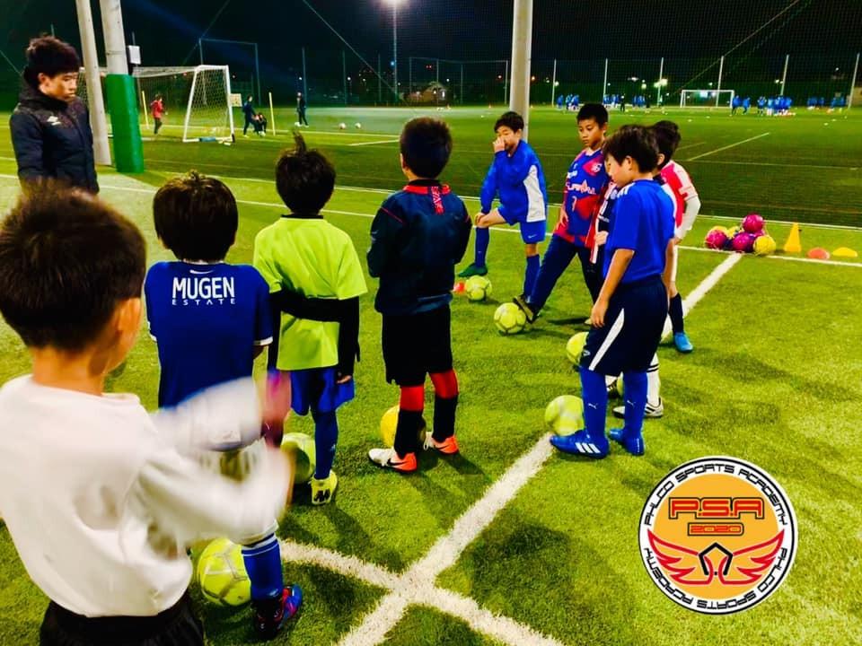 フィルコジュニアサッカースクール(PHLCO JUNIOR SOCCER SCHOOL) 新川暫定広場球技場