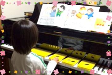 みやびピアノ教室