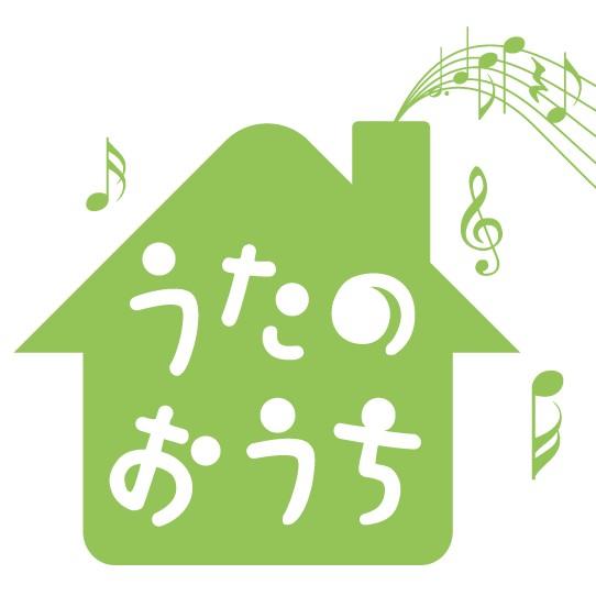 子どものためのミュージックスクール 「うたのおうち」三軒茶屋校