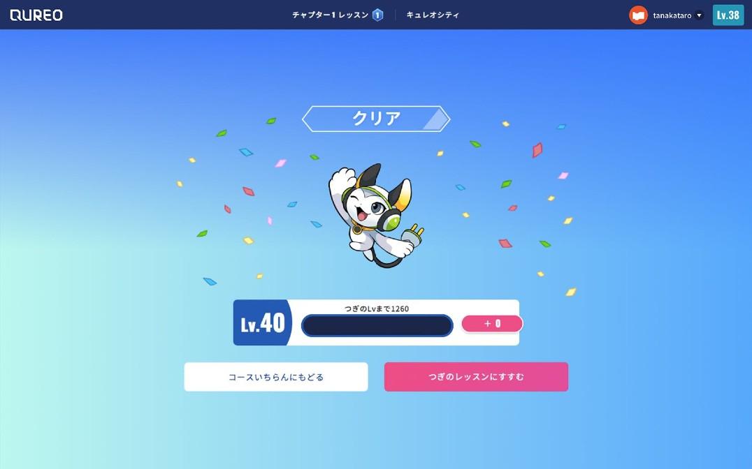鎌倉駅前プログラミング教室 for Kids オンライン教室