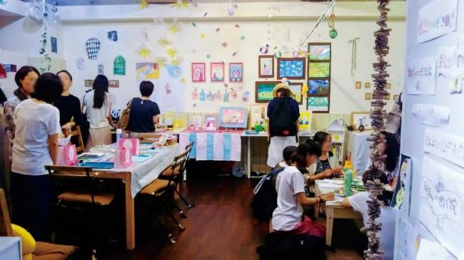 絵画教室「アトリエCHICORA」(旧・YOTSUYA 絵本作家のアトリエ) 絵画教室「アトリエCHICORA」(旧・YOTSUYA 絵本作家のアトリエ)