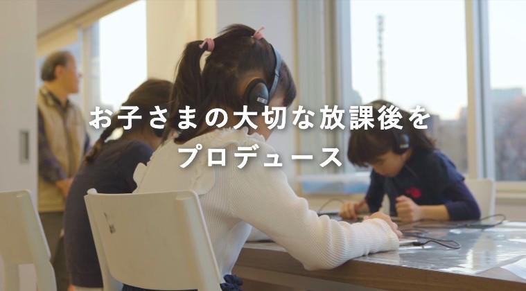 ウィズダムアカデミー 市ヶ谷飯田橋校