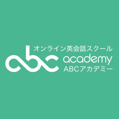 キッズオンライン英会話スクール「ABCアカデミー」