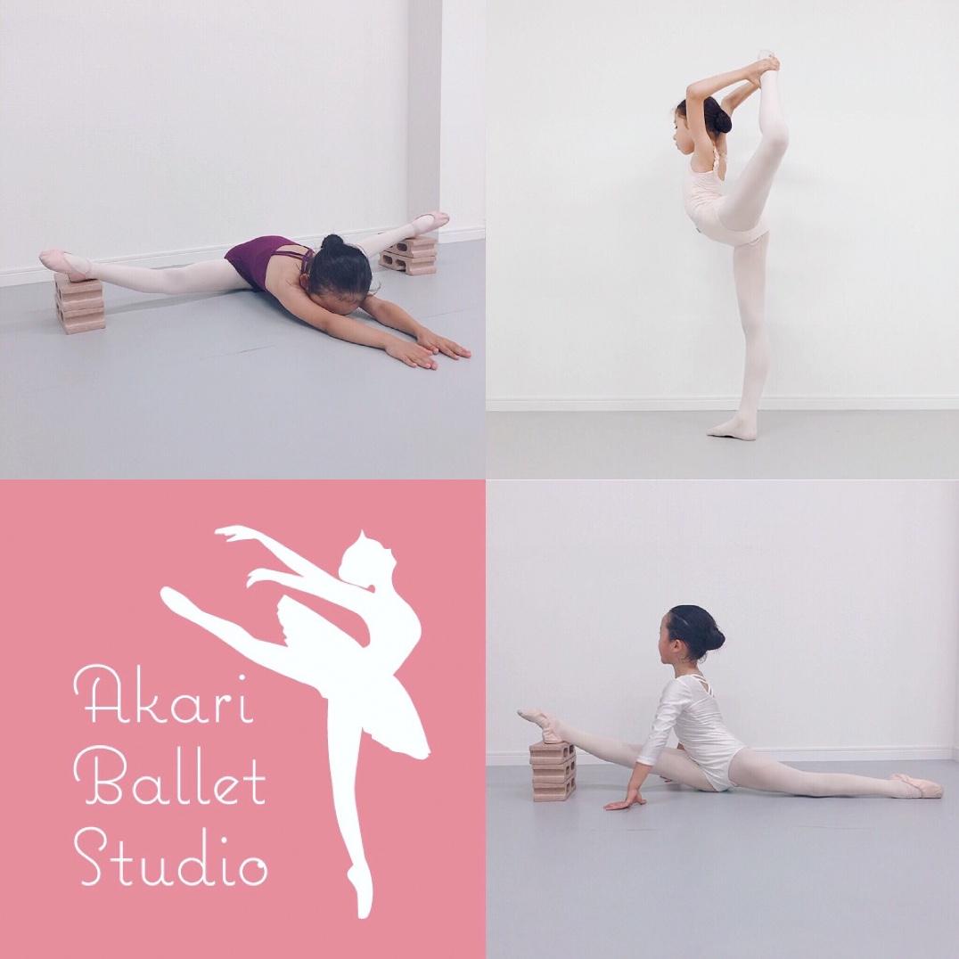 Akari Ballet Studio / あかりバレエスタジオ
