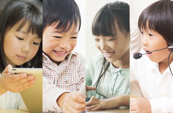 小中学生向け英語&プログラミング「D-SCHOOLオンライン」
