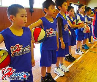 バスケットボールスクール ハーツ 高司キッズ