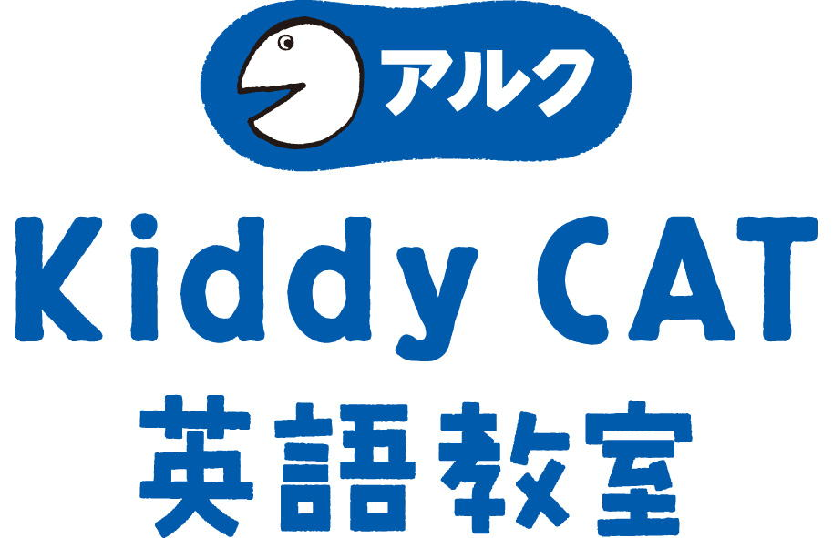 アルク Kiddy CAT英語教室 西葛西校