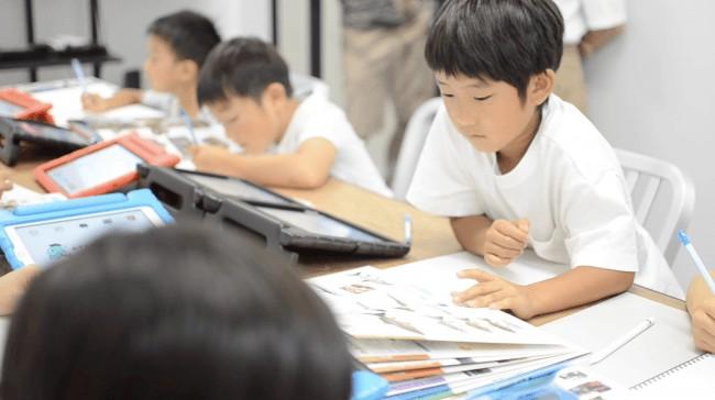 大人から子どもまで通えるクリエイティブスクール「ATAM ACADEMY(アタムアカデミー)」 オンライン教室