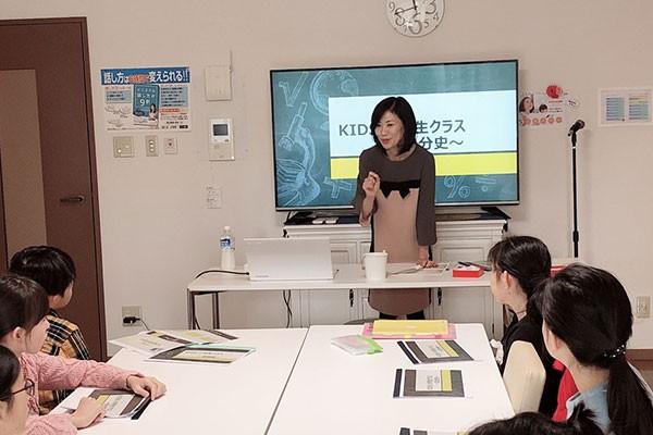KEE'Sこども話し方教室〈アナウンサーが教えるコミュニケーションスクール〉 オンライン校