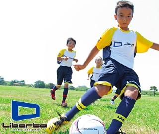 リベルタサッカースクール リベルタヴェルディトップクラススクール