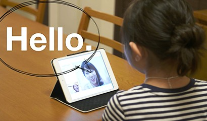 子どものためのオンライン英会話 GLOBAL CROWN (グローバルクラウン)