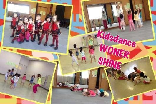 初めてキッズのためのダンスサクール「キッズダンス ワンダーシャイン」 榎町地域センター