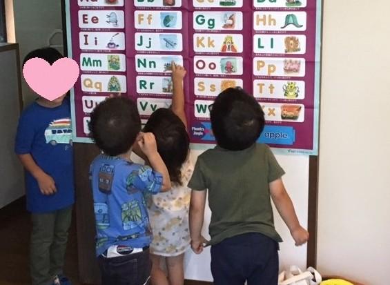 中目黒スマイル英語教室